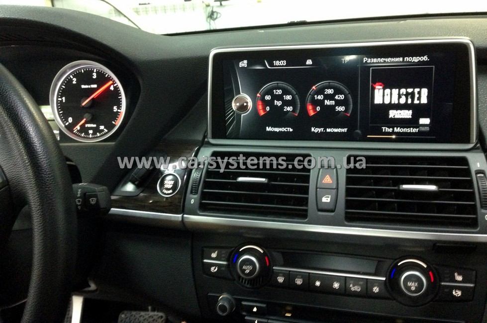 NBT Navi Activator Sport Displays Support